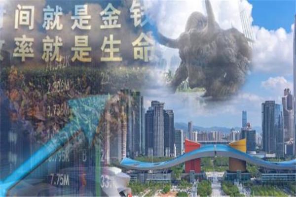深圳改革40周年概念股有哪些龙头股票?如何避免妖股?